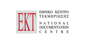 National Documentation Centre EKT/NHRF (EKT/NHRF)